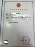 深圳地基一級資質自己的貨低出