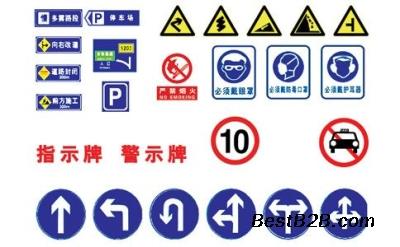 定制铝板反光标志牌道路通行指示牌道路维护临时施工牌