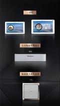 中国家庭背景音乐系统行业风向标-悠达!