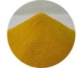 嵩陽供應26%含量聚合氯化鋁 凈水劑聚合氯化鋁