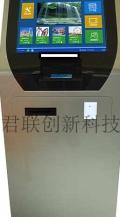 南昌景区售票系统解决方案,九江游乐场一卡通