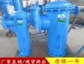 丹東全自動反沖洗除污器