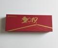 南京包裝盒包裝印刷效果更完美的設計方法