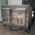 低温处理设备等离子蜂窝电场处理油烟异味净化器装置