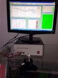 供應sound check通用電聲測試儀