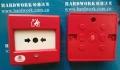 招商BSS-310AUTROSAFE电源模块