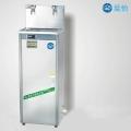 温热节能自来水过滤直饮水机节能不锈钢饮水机
