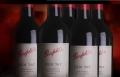 威海回收奔富紅酒及價格查詢