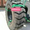 17.5-25 30裝載機輪胎 加厚耐磨