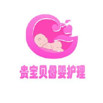 胎儿宫内情况如何判断 胎儿宫内发育迟缓判断