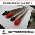 安徽中焊牌20%银焊环 20银焊条