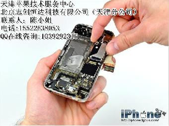 苹果4Swifi点不开变灰维修,天津苹果手机维修