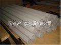 陕西供应不锈钢烧结金属膜管
