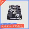 2MB11000VXD-170E-50功率全新