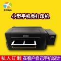 享印 創業小項目UV打印機金屬玻璃亞克力打印DI