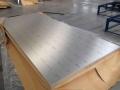 謝崗12mm鋁板 6061超厚鋁板供應