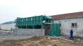 供應重慶火鍋底料加工污水處理設備