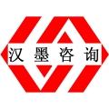 广东GMP认证ISO22716良好操作规范体系认证