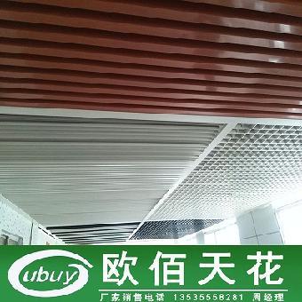木纹色铝通天花吊顶材料 仿木纹u型铝方通吊顶