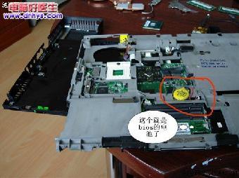 电子设备: 废旧电线,集成电路,电子脚,二极管,三极管,线路板,电阻