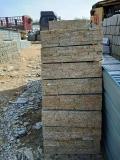 廠家供應虎皮黃文化石 水泥膠粘板 蘑菇石就選恒瑞石