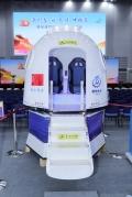 银河幻影VR体验馆献礼澳门回归二十周年庆祝活动!