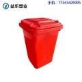 安陽垃圾車塑料垃圾桶優質商品