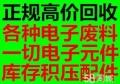 中山印刷报纸版回收诚实加工厂