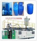 20L化工桶吹塑机设备制造供应商