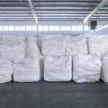 江蘇省淮安市回收廢舊編織袋大白袋噸袋,出售大白袋等