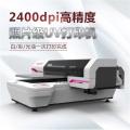 广州诺彩 高精度UV打印机 源头厂家