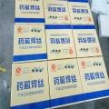 YD998高硬度耐磨藥芯焊絲-