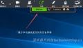 市面上常见的屏幕共享软件及使用测评