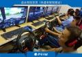 10万资金做什么生意好 开模拟驾驶训练馆