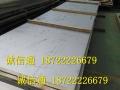 ASTM314不銹鋼板現貨天津314不銹鋼板切割零