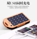 湘潭迷你新款太陽能手機充電器批發車載產品原裝現貨