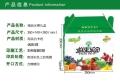 5-8斤水果大禮包禮盒手提款式現貨 鄭州精品彩箱廠