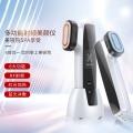 微電流電穿孔導入儀器家用美容儀器射頻儀提拉導入嫩膚