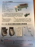 環保中日合作SSS-330型濃縮機起龍實業有限公司