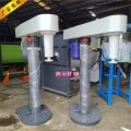 廣州涂料分散機現貨 一噸膠黏劑攪拌機可變頻調速