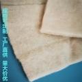 供應蠶絲棉 含量可定制