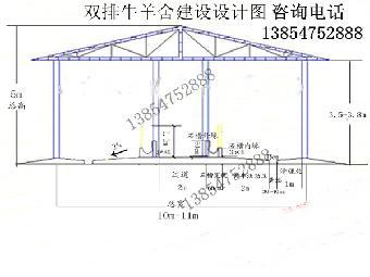 职业学校教室的电路平面设计图