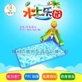 宁夏?#28120;?#25143;外小型充气水乐园章鱼戏水水滑梯组合玩具