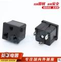 美式AC電源插座美標大三腳卡式工業插座 美規三插