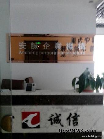 凯旋门零元注册公司找王琛琛办社保代理记账申
