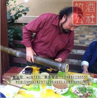 竹节酒竹之气节 节节高升两节装竹筒酒特供 全