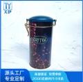 月餅鐵盒定制 鐵盒鐵罐定制 茶葉罐定制 天伊制罐