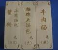 苏州竹木工艺品激光刻字加工 纸箱激光打码机