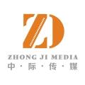 文化墻設計 4A廣告公司設計與制作 青島中際傳媒