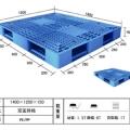 滄州塑料托盤直供批發量大優惠